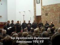 Гіжицько 2011 6