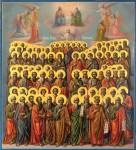 усіх-святих
